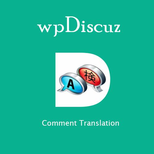 wpDiscuz Comment Translation
